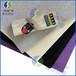 辽宁聚酯纤维吸音板生产厂家学校环保防火吸声材料