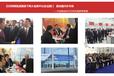 黑龙江中远商品交易中心招会员单位
