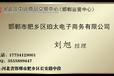 云南丽江中远农产品放飞希望与梦想收获成功与辉煌现招会员单位及代理商