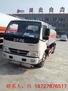 东风多利卡小型加油车