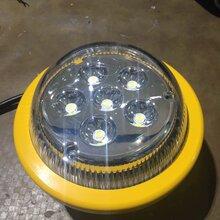 bfc8183防爆LED吸顶灯bfc8183-5w-10w-30w