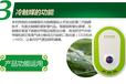 厂家直销喜吉雅冷触媒活氧解毒机JQ-1000