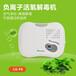 解毒洗菜机负离子活氧解毒机环保空气消毒机