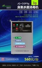 小型臭氧机工业臭氧机臭氧机发生器臭氧机水处理