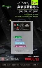 臭氧机食品杀菌设备管式臭氧发生器