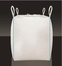 集装袋编织袋等专业定制赣州恒大品质保证