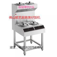 顺艺厨具6头数码煲仔饭机紫砂煲仔饭机图片