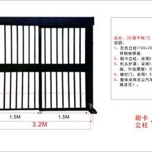 安之盈栅栏�I 平移门电动栅栏平移门智能栅栏平移门厂家直�销质量保证图片