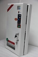 自动硬币售卖机投币式纸巾自助售货机投币式纸巾自动贩卖机