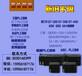 杭州回收西门子模块触摸屏回收二手设备配件