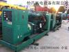 湛江哪里有二手发电机租赁维修回收?