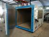 食品菌包专用方形灭菌柜