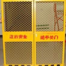 重庆工地用电梯防护网现货供应施工人员安全门工地临时护栏网
