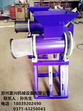 供应富兴6SD1-0.5打浆机小型渣浆分离机价格批发高产量薯类淀粉渣浆机图片