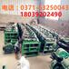 富兴清粪机厂家生产养殖清洁设备全自动鸡舍清粪机清粪机刮粪机专家家禽猪场清粪机
