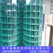 PVC荷兰网圈山铁丝网厂家浸塑波浪焊接网