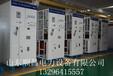 淄博高低压控制柜专业生产厂家——山东顺昌