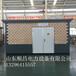 潍坊美式变压器&淄博变压器厂家报价