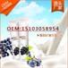 线上线下蔓越莓益生菌片OEM生产厂家