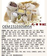 广东玫瑰茄固体饮料ODM企业来配方加工图片