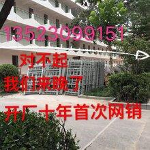 深圳福田區全新鐵架上下床,松木雙層床,廠家直銷,送貨安裝,各種尺寸