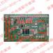 供应通力轿顶板KM802890G11