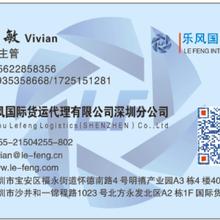 广州市乐风货运代理有限公司双清门到门服务