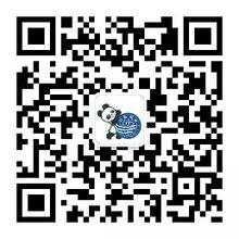 西安租赁公司商务旅游租车——唐诺旅游