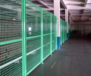 专业生产厂区隔离栏,品质保证可定做。图片