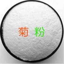 食品級菊粉價格甜味劑菊粉生產廠家圖片