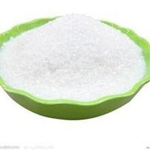 食品级三氯蔗糖生产厂家