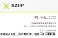 黑龙江中远农业商品交易中心网上注册交易账号方法和开户流程?