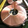 厂家长期销售T2紫铜带T3紫铜带T6进口紫铜带的价格