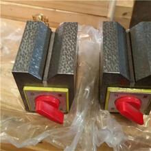 磁性V型架磁力v型架軸類檢驗測量V型架圖片