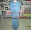 P19-1178唐纳森锥形空气除尘滤芯滤筒