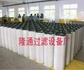 350x1000唐纳森空气除尘滤筒滤芯供应