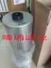 30-150-207硅藻土除酸滤芯厂家