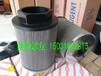 OF3-08-3RV-10威格士液压油滤芯厂家经销