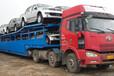 乌鲁木齐轿车托运公司托运汽车涨价通知