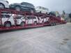 现公司开通乌鲁木齐轿车托运公司新疆托运汽车精品路线