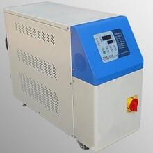 东莞水温机注塑模温机