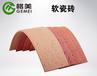浙江格美柔性面砖软瓷价格量大从优
