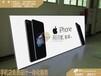 蘋果7LED燈箱制作軟膜卡布燈箱廣告供應廠家