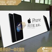 苹果7LED灯箱制作软膜卡布灯箱广告供应厂家图片