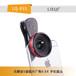 猎奇LQ-031无畸变5层镜片0.6X广角特效镜头,时尚镜头,拍照无暗角无畸变