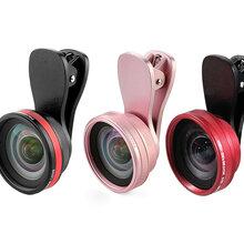 手機單發鏡頭LQ-031無畸變廣角鏡頭,獵奇廠家直銷圖片