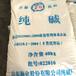 奎德素镇膨润土生产用纯碱工业级99纯碱价格海化纯碱