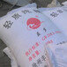 辽宁喀喇沁镇纯碱总经销工业99纯碱价格销售
