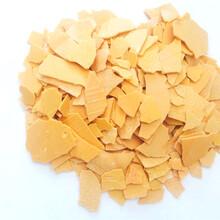 52硫化钠60硫化钠厂家直销价格臭碱最新报价图片