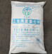 脱硫用氢氧化钠99山西焦化厂用工业级烧碱价格